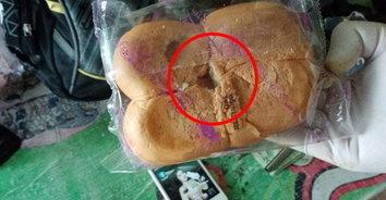 กลัวเหงา! ยัดยาบ้าในขนมปังส่งให้ผู้กักตัวโควิด-19