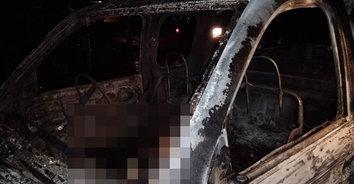 หนุ่มขับรถไปหาอดีตเมีย สุดท้ายรถถูกไฟไหม้วอดตายปริศนา