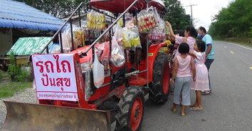 ดีต่อใจ! รถไถปันสุขวิ่งตามหมู่บ้าน แจกขนมให้เด็กช่วงโควิด