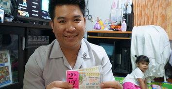 บุรุษพยาบาลสุดเองถูกรางวัลที่ 1 รับ 12,000,000 เชื่อบุญกุศลที่ทำมา