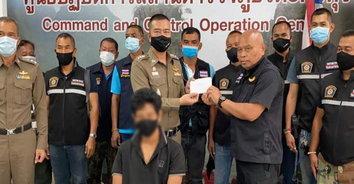 จับฆาตกรฆ่าสาวหาปูเปรี้ยว สารภาพค่าจ้าง 2,500 เพื่อฆ่าล้างหนี้