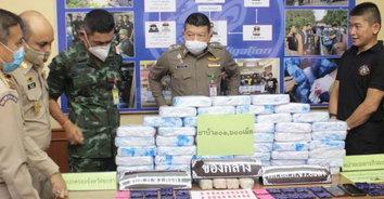 ภจว.ยะลา จับกุมยาบ้ากว่า 3แสนเม็ด มูลค่ากว่า 30 ล้าน