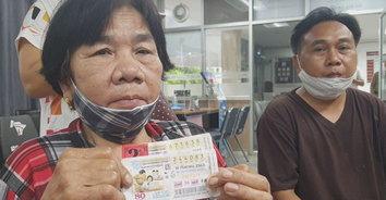 แม่เฒ่าดวงเฮงซื้อเลขบัตรคิว 83 ไหว้คำชะโนด รวยเละ 6,000,000
