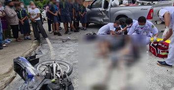 สองนักเรียน จยย.ชน กระบะไฟลุกท่วม เจ็บสาหัส
