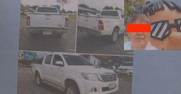 เตือนภัยป้าสุดแสบ หลอกจะขายรถราคาถูกเหยื่อถูกเชิดเงิน 2 แสนกว่าบาท