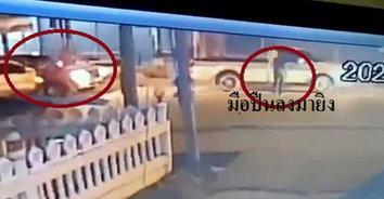 ชั่วนรกแตก เย้ยแค้นแดนเถื่อน! แก๊งยาบ้าแค้นตำรวจจับลูกน้องดักยิงกลางชุมชน