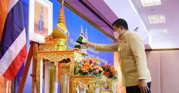 พช. สนองพระปณิธาน เจ้าฟ้าสิริวัณณวรี ฯ กระทำพิธีมอบลายผ้าพระราชทาน สุดงดงามสื่อวิถีเสน่ห์แดนใต้