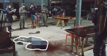 โคตรเดือด เชือดแค้น! อดีตตำรวจโหดยิงเพื่อนรุ่นน้องในวงสุราดับ ฟาดด้วยเสียมระบายแค้น