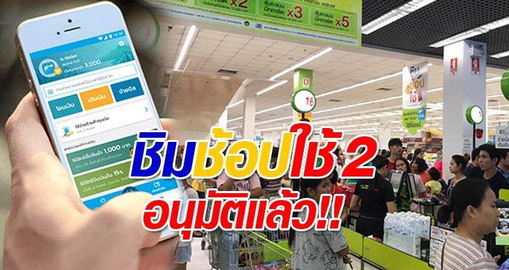 //s.isanook.com/ss/0/ud/0/2622/1crr.jpg