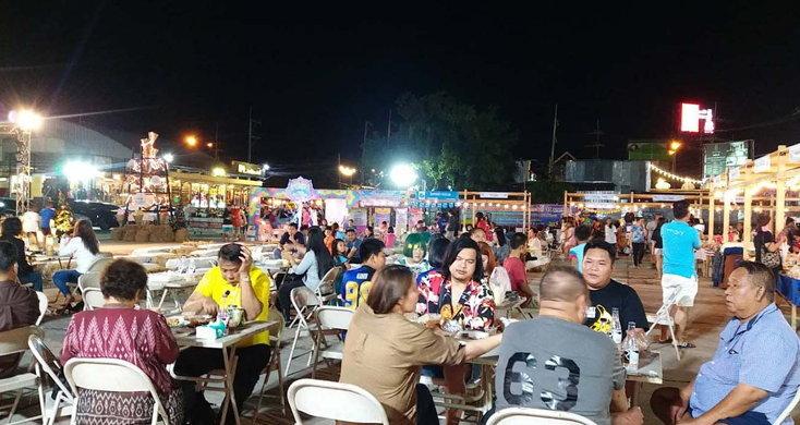 เปิดงาน เดิน กิน ชิม เที่ยว ถนนมุกเมืองใหม่ และเทศกาลของขวัญปีใหม่