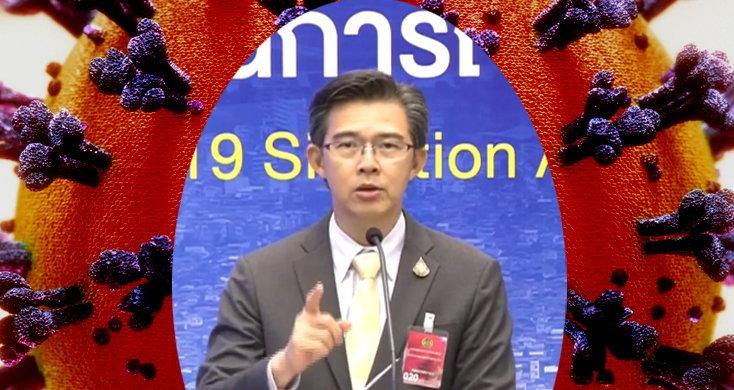//s.isanook.com/ss/0/ud/1/8706/1dfr.jpg