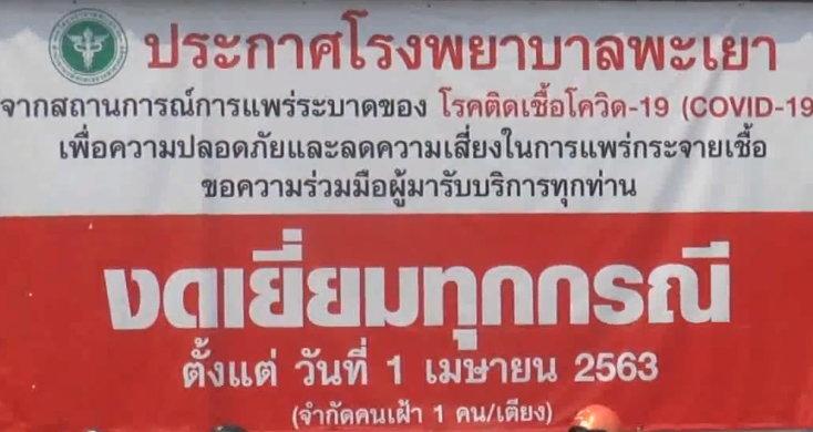 //s.isanook.com/ss/0/ud/1/8728/image9.jpg