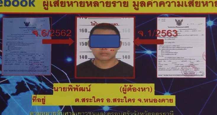 //s.isanook.com/ss/0/ud/1/9467/image4.jpg