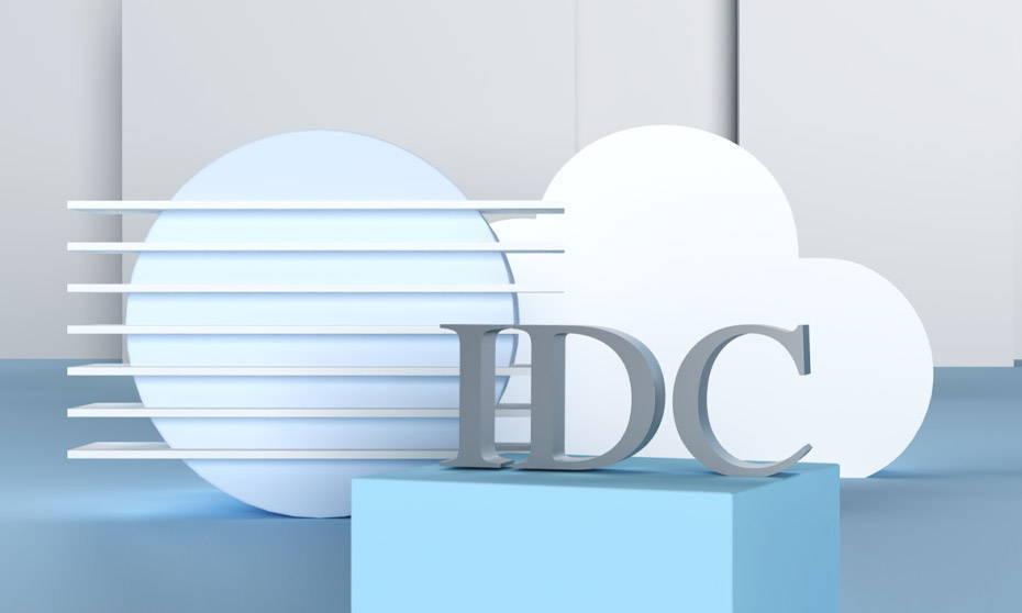 Tencent ได้รับการเสนอชื่อให้เป็นผู้สมัครแข่งใน IDC MarketScape: Worldwide Public Cloud IaaS 2020 Ven