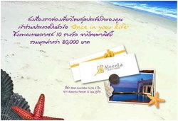 SCB ชวนคนไทยเที่ยวไทย กระตุ้นเศรษฐกิจ