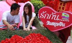 รักกัน ..วันตรุษจีน
