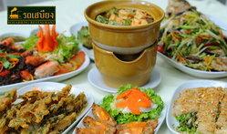 รถเสบียง (เศรษฐสิริ) อร่อยในร้านอาหารไทยเก่าแก่