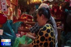 บรรยากาศวันตรุษจีน 2559 ตลาดเยาวราช