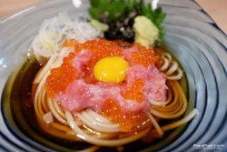 'Sushi Nio'  ซูชิน้องใหม่ อร่อยระดับพรีเมี่ยม ไม่ลองไม่ได้แล้ว!!