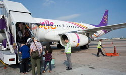 สายการบิน Thai Smile ประกาศหยุดบินเพิ่มอีกหนึ่งเดือน