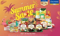"""คนรักขนมฟินแน่! คิง เพาเวอร์ จัดโปร """"Summer Sale"""" มอบส่วนลดสูงสุดถึง 50%"""