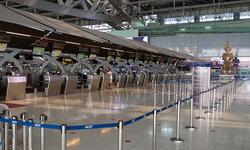 ประกาศปรับเปลี่ยนเวลาการเปิด-ปิด 24 สนามบินทั่วประเทศไทย