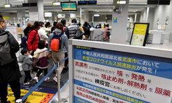 ญี่ปุ่นประกาศระงับฟรีวีซ่าคนไทย มีผลตั้งแต่ 28 มีนาคม เป็นต้นไป