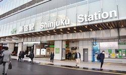รู้หรือไม่? สถานีรถไฟชินจูกุเคยถูกบันทึกลงกินเนสบุ๊คด้วยนะ!