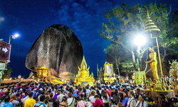 เขาคิชฌกูฏ 2564 เปิดกำหนดการขึ้นสักการะรอยพระพุทธบาทพลวงในปีหน้า