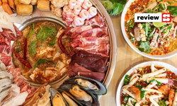 หุนหวยแจ่วฮ้อน ชาบูไสตล์อีสาน วัตถุดิบดี รสชาติแซ่บ ที่สุดในย่านสวนหลวงสแควร์!