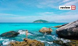 เช็กอิน สวรรค์บนดิน สิมิลัน-สุรินทร์ เที่ยว 2 เกาะ ในทริปเดียว สุดปัง ณ พังงา