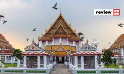เที่ยวกุฏีจีน ชุมชนริมน้ำ 3 ศาสนา กับวัฒนธรรมตะวันตกอันเก่าแก่ที่ยังคงหลงเหลืออยู่ที่นี่