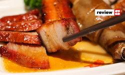 KAM'S ROAST ร้านอาหารฮ่องกงระดับมิชลินสตาร์ 7 ปีซ้อน เปิดสาขาแรกในเมืองไทยแล้ววันนี้