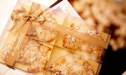 La Baguette Bangkok จัดโปร Croissant Almond  ซื้อ 2 แถม 1 สาวกครัวซองต์ห้ามพลาด