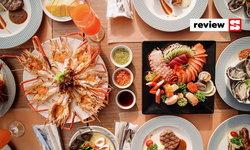 Stay & Dine Above the cloud @ใบหยก สกาย กิน นอน นวด ครบจบที่เดียว เริ่มต้นแค่ 1,500 บาท!