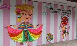 Street Art Phatthalung จุดเช็กอินแห่งใหม่ที่บอกเล่าเรื่องราวของชาวพัทลุง