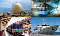 อัปเดตการเดินทางในประเทศ เดือนกันยายน 2564 จากททท.