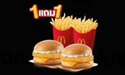 McDonald's ปล่อยโปรโมชัน แม็คฟิช 1 แถม 1 สั่งผ่าน Lineman เท่านั้น