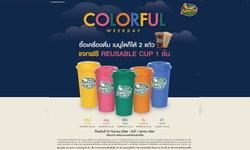 ไปจัดกันมาหรือยัง? แก้ว Reusable Cup ตามสีประจำวัน ของแถมสุดน่ารักจาก Cafe Amazon