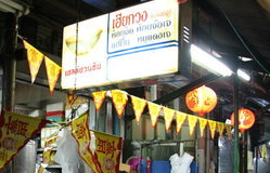 ร้านอาหารเจ เจ้าเด็ด ในช่วงเทศกาลกินเจ 2559