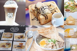 Preedee Cafe | ปรีดี คาเฟ่  ร้านนี้้ ไม่ได้มีดีแค่กาแฟ ซอยนวลจันทร์ 56 (ข้างตลาดโพธิ์สุวรรณ)