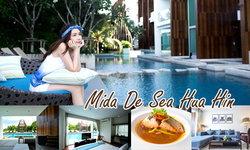 เล่นน้ำสุดชิล ปาร์ตี้สบายๆ  ณ ไมด้า เดอ ซี หัวหิน (Mida De Sea Hua Hin)