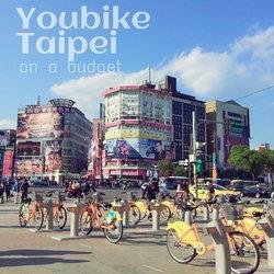 ไปปั่นจักรยานฟรีเที่ยวไทเปกันเถอะ