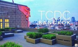 ไปทำอะไรกันดีที่ TCDC Bangkok