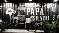 """ชาบูแบบฮิปๆ ที่ """"PAPA SHABU FARM"""" ย่านครีเอทีฟทาวน์ I ปุ๋ย (PALOUIS)"""