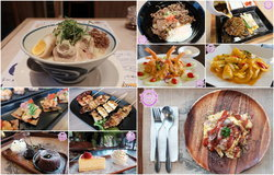 5 ร้านอร่อยหลายรสหลากสไตล์ ลองชิมกันได้ที่ I'm Park Chula