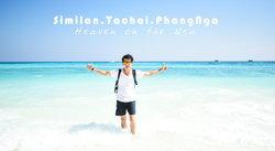 """กาลครั้งหนึ่ง ถึง""""ทะเล"""" ... จากสิมิลันยันเกาะตาชัย แล้วไปฟินปิดท้ายที่อ่าวพังงา [ Feat. Love Andaman ]"""