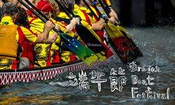 """ฮ่องกงเปิดศึกชิงชัยเหนือสายน้ำใน """"เทศกาลการแข่งขันเรือมังกร"""" สุดยิ่งใหญ่ประจำปี"""