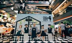 โคนันคาเฟ่ครั้งแรกในเมืองไทย! เปิดให้บริการแล้ววันนี้ @Siam Center