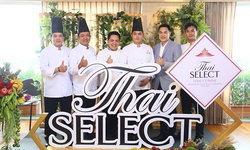 """'พาณิชย์' ดันร้านอาหารไทยดังไกลถึงต่างแดน  เปิดตัวโครงการ """"อาหารไทยต้อง Thai SELECT"""""""